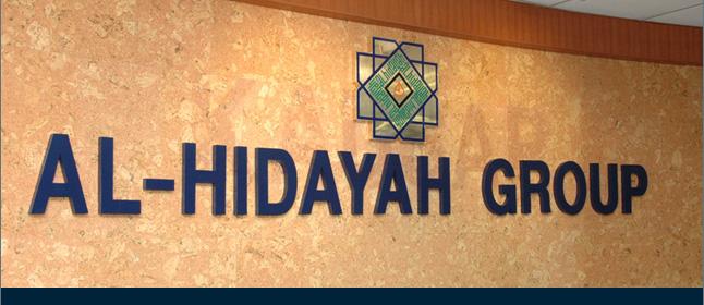 AL Hidayah Banner Horizontal